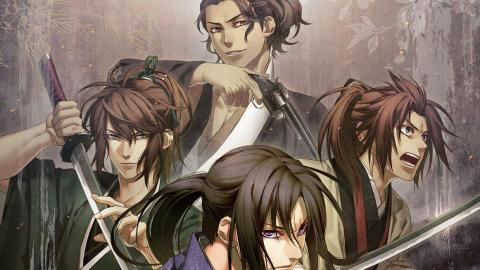 Test Hakuoki : Kyoto Winds