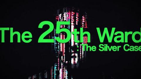 The 25th Ward : The Silver Case est disponible sur PS4