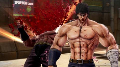 Incarnez Kazuma Kiryu dans Fist of the North Star : Lost Paradise