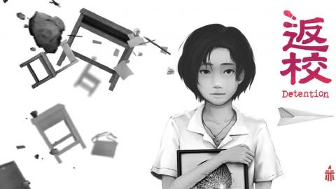 Detention : une date retenue pour la version console