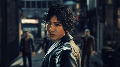 Project Judge (Judge Eyes) : la cinématique d'introduction