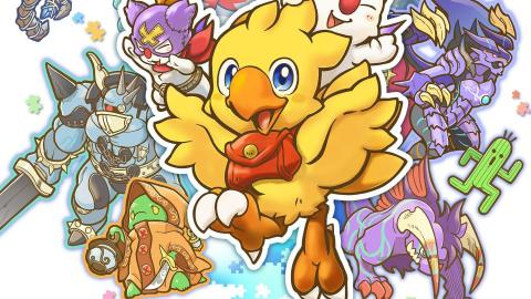Chocobo's Mystery Dungeon Every Buddy ! est disponible sur PS4 et Switch