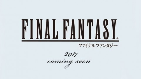Rumeur : Final Fantasy 30th Anniversary Collection dans les cartons ?